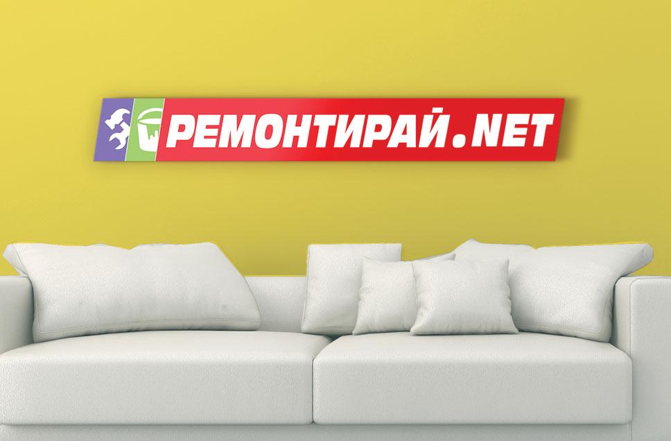 лого-ремонтирай-.net